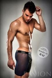 Férfi erotikus boxeralsó