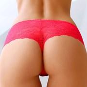 Joella brazil női alsó