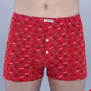 LAMA Design Football fiú alsónadrág